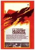 La ciutat cremada - movie with Jose Luis Lopez Vazquez.