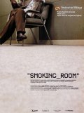 Smoking Room is the best movie in Eduard Fernandez filmography.