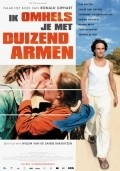Ik omhels je met 1000 armen is the best movie in Carice van Houten filmography.