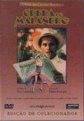 Opera do Malandro is the best movie in Wilson Grey filmography.