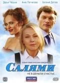 Film Salyami.