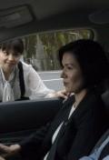 The Harimaya Bridge is the best movie in Miho Shiraishi filmography.