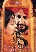 Waris Shah: Ishq Daa Waaris - movie with Mukesh Rishi.