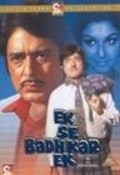 Ek Se Badhkar Ek - movie with Anwar Hussain.