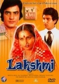 Lakshmi - movie with Jeetendra.