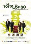 La torre de Suso is the best movie in Malena Alterio filmography.