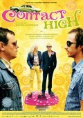 Contact High is the best movie in Georg Friedrich filmography.