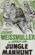 Jungle Manhunt is the best movie in Johnny Weissmuller filmography.