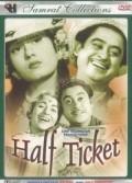 Half Ticket is the best movie in Tun Tun filmography.