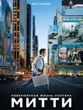 The Secret Life of Walter Mitty film from Ben Stiller filmography.