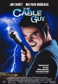 The Cable Guy film from Ben Stiller filmography.