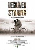 Legiunea straina is the best movie in Toma Cuzin filmography.