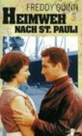 Heimweh nach St. Pauli is the best movie in Beppo Brem filmography.