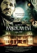 Kabuslar evi - Takip is the best movie in Cansu Dere filmography.
