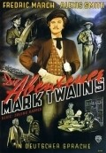 The Adventures of Mark Twain - movie with Alexis Smith.