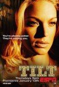 Tilt is the best movie in Eddie Cibrian filmography.