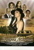Senora Maestra is the best movie in Mariana Seoane filmography.