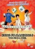 Jeuk sing 3 gi ji mor saam bak faan is the best movie in Hung Lieh Chen filmography.