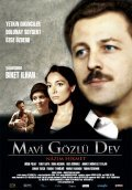 Mavi gozlu dev is the best movie in Ahmet Mumtaz Taylan filmography.