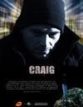 Craig is the best movie in Kim Sonderholm filmography.