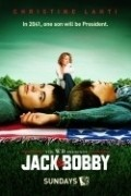 Jack & Bobby - movie with Logan Lerman.