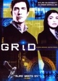 The Grid film from Mikael Salomon filmography.
