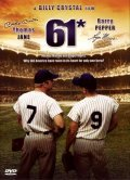 61* is the best movie in Anthony Michael Hall filmography.
