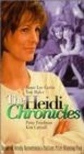 The Heidi Chronicles - movie with Kim Cattrall.
