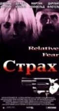 Relative Fear film from George Mihalka filmography.
