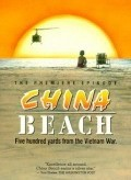 China Beach is the best movie in Michael Boatman filmography.