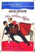 The Silken Affair - movie with David Niven.