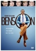Benson is the best movie in Ethan Phillips filmography.