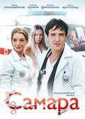 Samara (serial) is the best movie in Yuriy Baturin filmography.