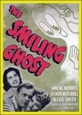 'The Smiling Ghost' - movie with Alexis Smith.