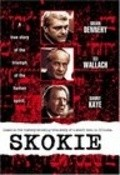 Skokie - movie with Carl Reiner.