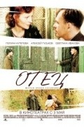 Otets is the best movie in Lidiya Velezheva filmography.