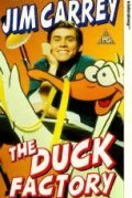 The Duck Factory - movie with Jim Carrey.