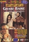 Ghare-Baire film from Satyajit Ray filmography.