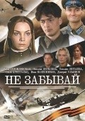 Ne zabyivay - movie with Tatyana Dogileva.