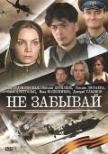 Ne zabyivay is the best movie in Darya Poverennova filmography.
