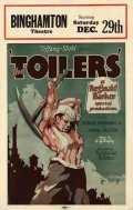 The Toilers - movie with Robert Ryan.