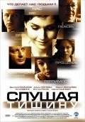 Slushaya tishinu is the best movie in Viktor Rakov filmography.