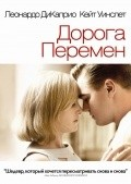 Revolutionary Road film from Sam Mendes filmography.