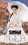 Sinha Moca is the best movie in Eriberto Leao filmography.