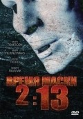 2:13 is the best movie in Mark Thompson filmography.