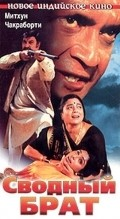 Sautela - movie with Rohini Hattangadi.
