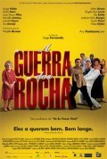 A Guerra dos Rocha is the best movie in Ailton Graca filmography.