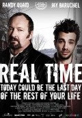 Real Time - movie with Jay Baruchel.