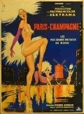 Paris champagne - movie with Jean Lefebvre.
