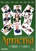 Artistka is the best movie in Dmitriy Mazurov filmography.